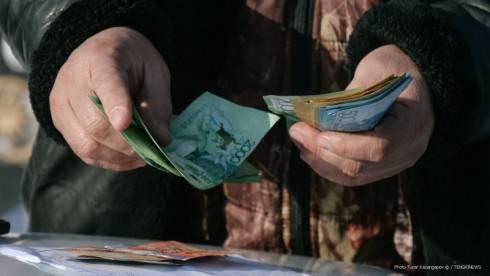 Названа средняя пенсия в Казахстане