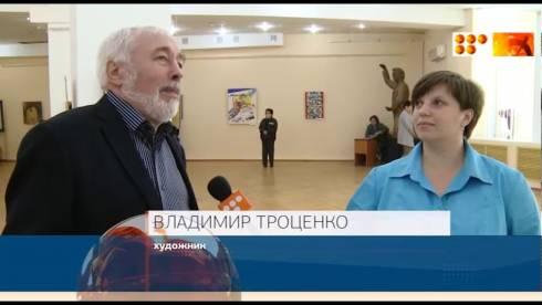 В Караганде открылась персональная выставка карагандинского художника Владимира Троценко
