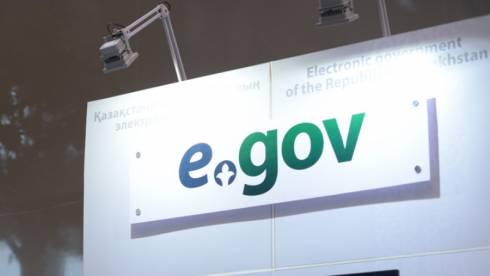 Стать пользователем eGov.kz можно будет при помощи селфи