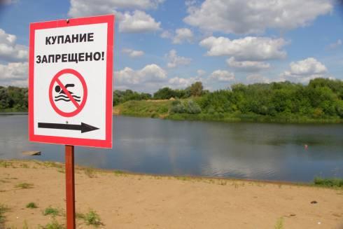 Прохождение купального сезона должно быть максимально безопасным – аким Караганды