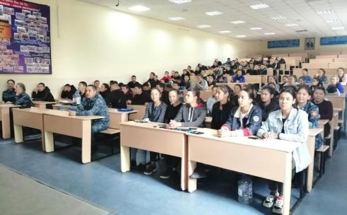 Правительство для граждан обучает студентов Караганды