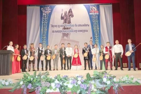 Международный конкурс кюйши проходит в Жезказгане