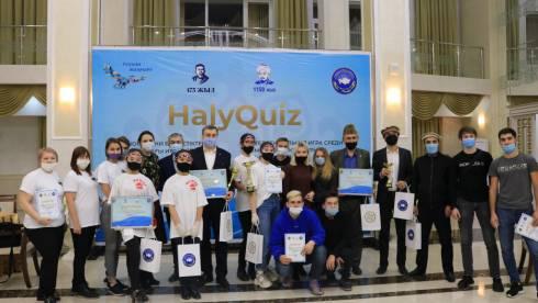 Игра HalyQuiz на знание истории и культуры Казахстана прошла в Караганде