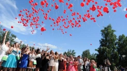 МОН РК обеспокоено сборами денег с родителей на выпускные