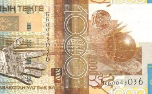 1000 тенге образца 2006 года выходит из обращения с 1 марта