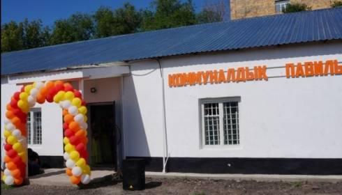 В Шахтинске открылся коммунальный рынок