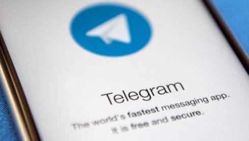 С детской жестокостью в Казахстане будут бороться с помощью Telegram