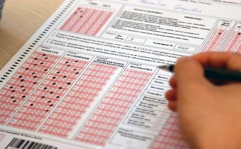 Карагандинские выпускники могут выбрать пункт проведения ЕНТ