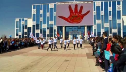 Международная акция «За мир без наркотиков!» прошла в Караганде