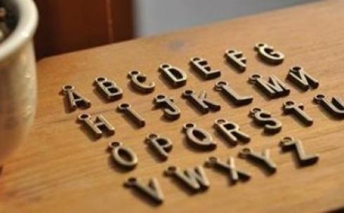 В Карагандинской области активно обсуждают переход казахского алфавита на латиницу