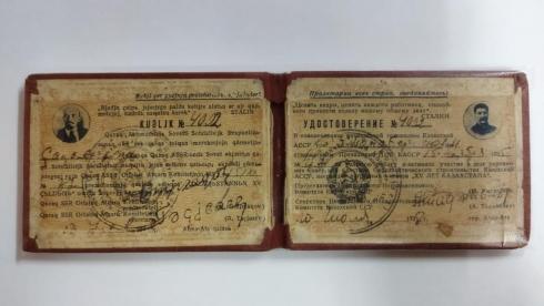 О редком документе на латинице расскажут в темиртауском музее