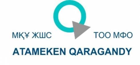 Организация Atameken Qaragandy начала кредитовать предпринимателей в отдалённых районах области