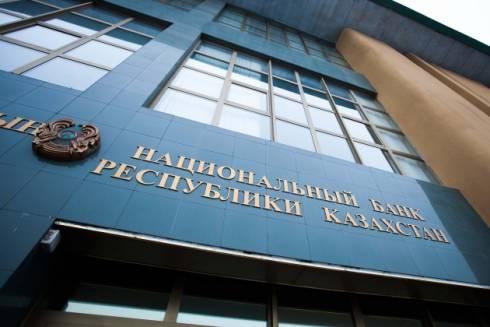 Эксперты Нацбанка прочитают бесплатные лекции по финансовой грамотности