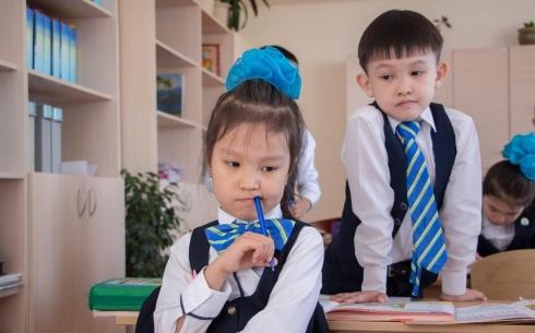 В Карагандинской области прием в первые классы будет вестись автоматически