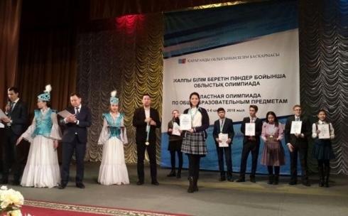 В Караганде прошёл областной этап Республиканской школьной олимпиады по 15 предметам
