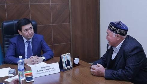 Жители Каражала рассказали акиму области о проблемах города