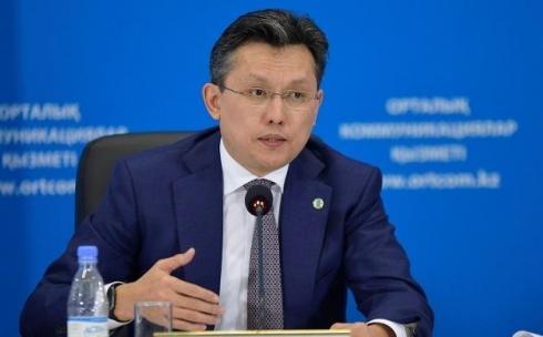 Жителям Карагандинской области предлагают задать вопрос Министру финансов РК