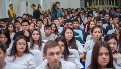 Международный молодёжный антиядерный онлайн-форум пройдёт в Караганде