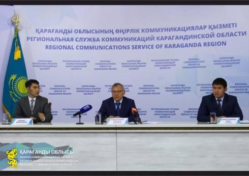 Два завода откроются в Карагандинской области