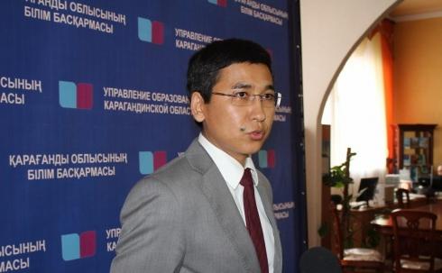 Карагандинская область вошла в пятёрку лучших по динамике и росту среднего балла ЕНТ
