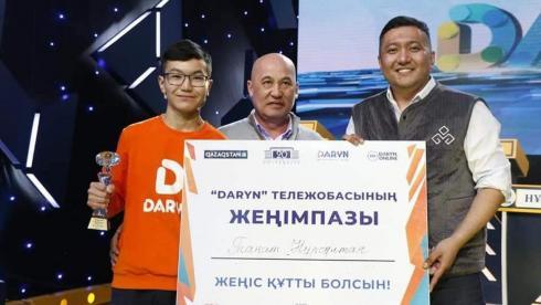Карагандинский школьник стал победителем телепроекта DARYN