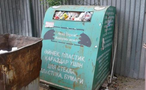 С большинства мусорных площадок Караганды исчезнут зеленые контейнеры