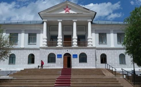 Музей памяти жертв политических репрессий поселка Долинка работает в онлайн-режиме