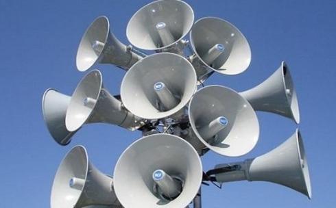 В 55 паводкоопасных населенных пунктах Карагандинской области установлены системы оповещения
