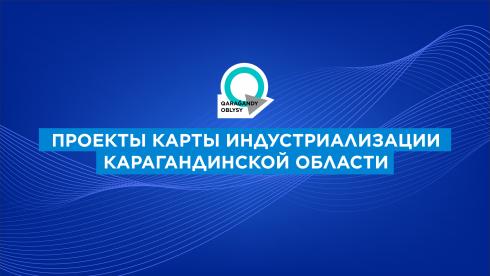 Автобусы, спецтехника и автошины: Карагандинская область запускает новые проекты