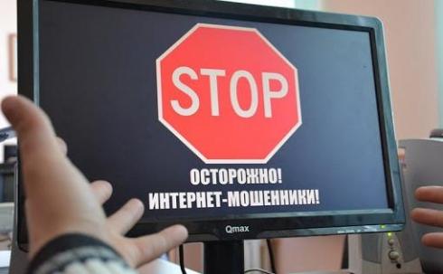 Карагандинские полицейские задержали в Алматы интернет-мошенника, гастролировавшего по регионам страны