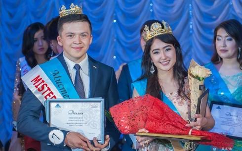 Конкурс  «Мисс и мистер КарГТУ-2017» прошел в Караганде