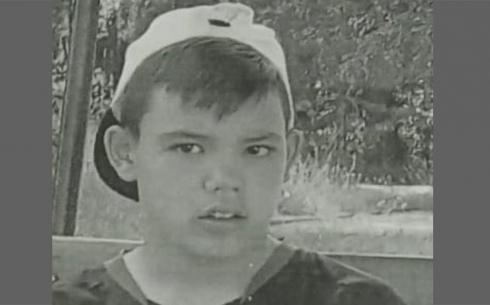 16-летний подросток пропал в Караганде