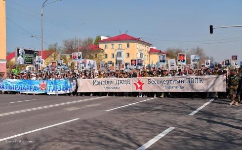 В Караганде состоялось шествие Бессмертного полка. Фоторепортаж
