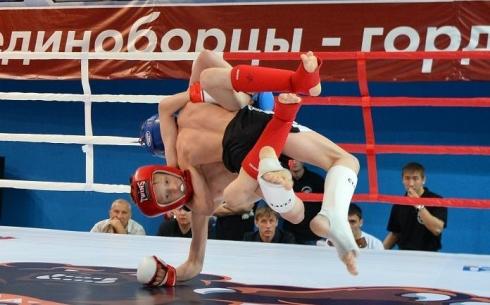 В Караганде пройдет первый чемпионат области по ММА среди детей и юниоров