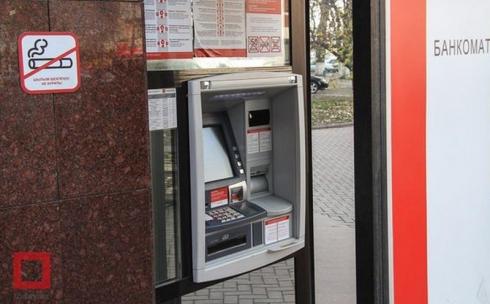 Карагандинец паяльником просверлил банкомат и похитил 7,3 миллиона тенге