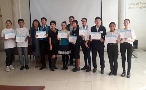 Карагандинские школьники получили призы на республиканском конкурсе «Моя малая Родина»
