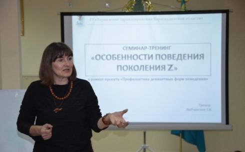 В Караганде прошёл семинар на тему: «Профилактика девиантных форм поведения»