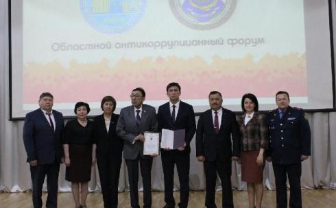Ректоры вузов Карагандинской области подписали антикоррупционную хартию