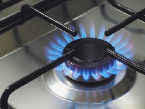 В Караганде пройдут публичные слушания по утверждению тарифа на газ