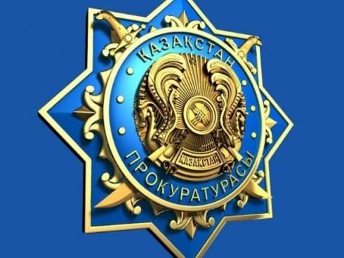 Проект прокуратуры Карагандинской области «Кардинальное улучшение и расширение бизнес-среды»