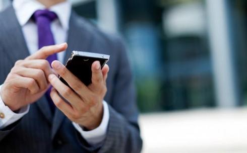 Услуга «Мобильные сотрудники»