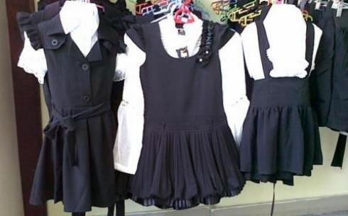 В Караганде планируется поэтапный переход на школьную форму в едином темно-синем цвете