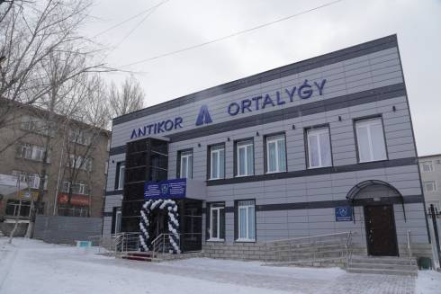 Первый центр антикоррупционной службы открыли в Карагандинской области