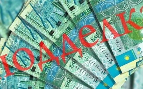 В Караганде в микрорайоне Степной выявлен подпольный цех по изготовлению фальшивых денег