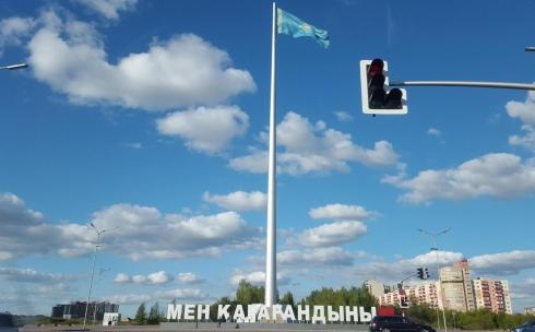 За карагандинским флагштоком ведётся круглосуточное наблюдение