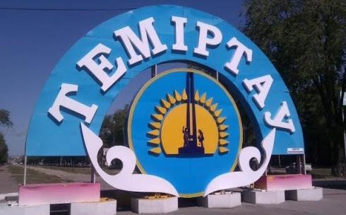 В Темиртау и Ботакару можно будет ездить с начала июня