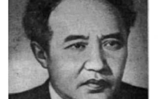 К 110-летию Мухтара Ауэзова. Посланцы родной стороны