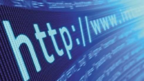 Все сельские акиматы в РК обеспечат интернетом