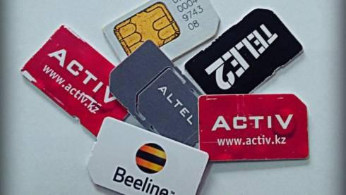 Радикальные перемены ждут абонентов сотовой связи в Казахстане