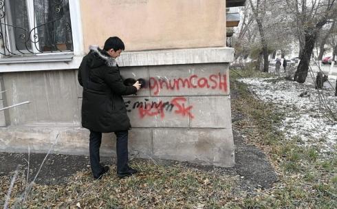 Рекламу психоактивных веществ на фасадах домов закрашивают полицейские и студенты в Караганде